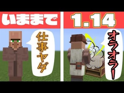 村人さんの仕事場作ります!!(´▽`) ほのぼのマイクラゆっくり実況  PART552 【マインクラフト】