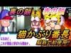 【パワプロアプリ】猫かぶり大空美代子初使用!!筋力はかなり稼げるぞ!!