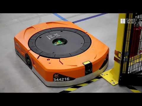 アマゾン茨木FCを公開 ロボットが倉庫を駆け巡る
