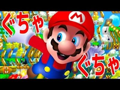 WiiUが壊れるコース!? – マリオメーカー 実況プレイ