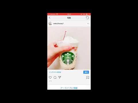 【Instagramの写真をきれいに見せる方法】SNSの写真投稿のコツを教えてください!