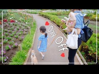 【Vlog】愛犬ココルイとの一日!ランチ&お散歩❤︎