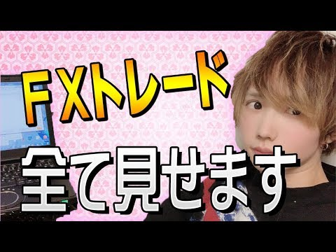 崖っぷち!自動売買FX生活【147週目】