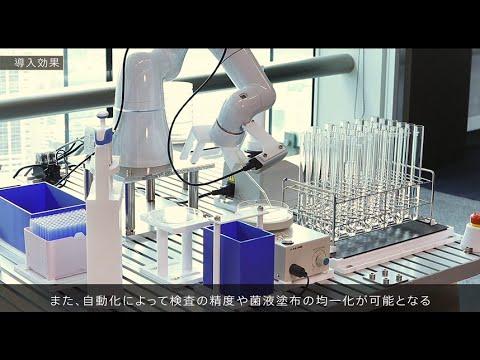 【導入事例】自動塗抹装置 |Arithmer株式会社様(インタビュー編)