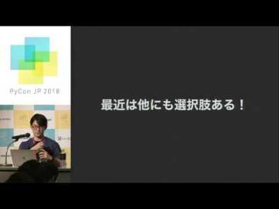 04-205_Pythonで始めるウェブスクレイピング実践入門(田中 慎太郎)