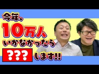 二番煎じの新年の決意表明!!