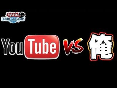 【神回】Youtubeの字幕機能と戦ってみたら面白すぎたwww【遊戯王デュエルリンクス 実況番外編】【Yu-Gi-Oh DuelLinks】