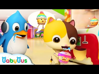 ★NEW★お菓子の自動販売機❤じどうはんばいき | お買い物ごっこ | 赤ちゃんが喜ぶアニメ | 動画 | BabyBus