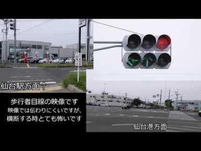 事故ワースト入りの箱堤交差点を撮影!(再投稿)