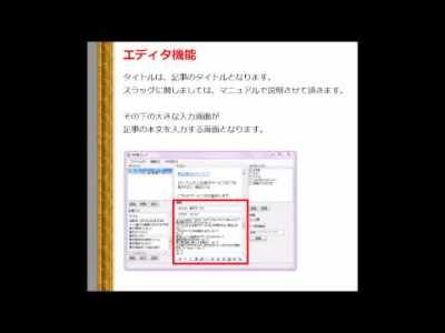 ワードプレス自動投稿管理ツールWP楽プレス 購入・口コミ・評価