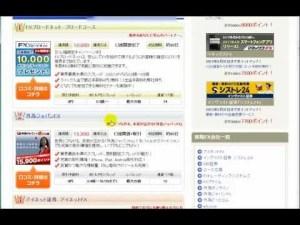 【ひろぽん】サラリーマンが副業で簡単に10万円稼ぐ方法暴露