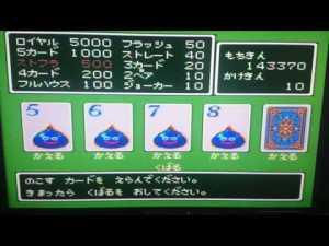 ドラクエ6 カジノ 簡単 稼げる 裏技