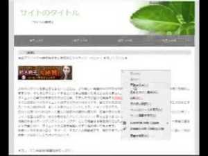 【文章自動生成ツール】月に30万円以上稼ぐ方法!