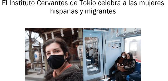 """""""Mujeres en Japón"""", exposición en Tokio que homenajea a las mujeres hispanas y migrantes"""