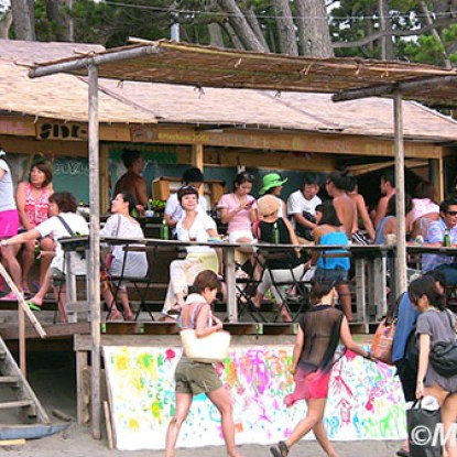 Bar playero