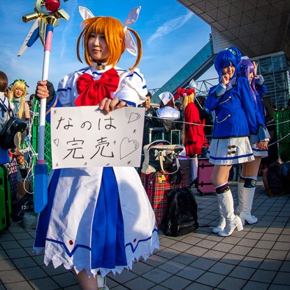 Cosplayer COMIKET-87-(2)