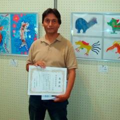 Conoce a José De la Colina, pintor, escritor y trabajador inmigrante en Japón