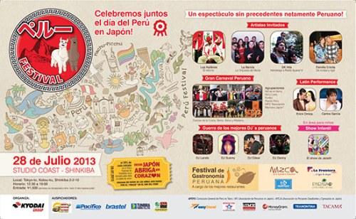 Perú Festival 2013