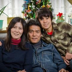 Navidad a la japonesa