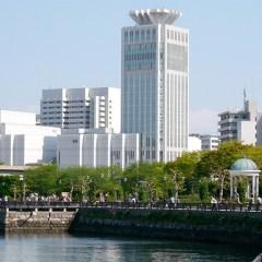 YOKOSUKA: Verny Park y Mikasa Park
