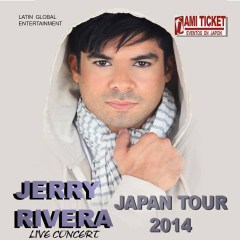 "Jerry Rivera en ""Japan Tour 2014"""