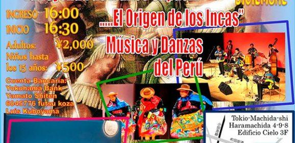"""Vuelve """"Vientos y Semillas de los Andes"""": música, danza y teatro del Perú, en Machida, Tokio"""