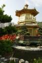 Nan Lian Garden - Perfection Pavilion