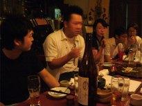 燗酒団 -1-