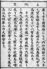 text02-3