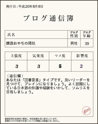 img143_tushinbo_080808