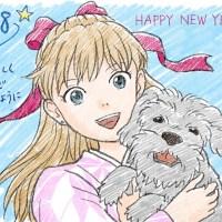 アリスの年賀状2018