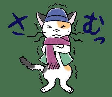 LINEスタンプ 猫 冬