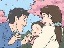 イラストレーター 児童書 挿絵