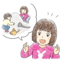 保健体育教科書イラスト