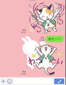 LINEスタンプ 三毛猫
