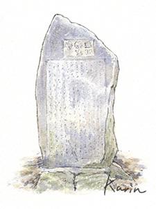 石碑 イラスト