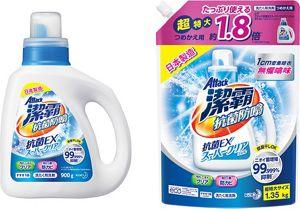 花王香港 | 全新日本製造『潔霸抗菌防噏超濃縮洗衣液』 新品上市!