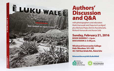 Mark Hamasakiʻs new book Ē Luku Wale Ē.
