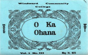 Windward Community College's Ka 'Ohana newspaper's first edition cover, May 1973