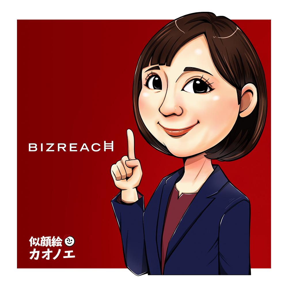 ビズリーチの人の似顔絵イラスト(吉谷彩子さん)