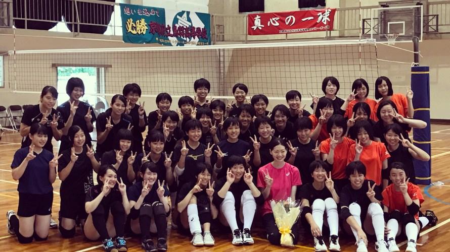 加悦谷高校バレーボールクリニック