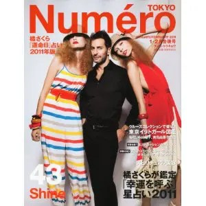 Numero Tokyo 2010