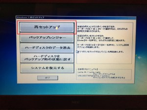 ll700vg6r-recovery9