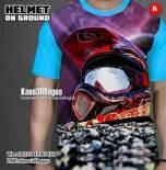 Kaos MOTOCROSS - TRAIL - Helmet On Ground - FPB
