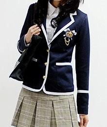 Blazer seragam sekolah