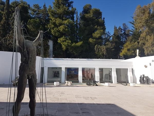 Athene vorres museum