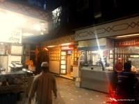 Jama Masjid Karim's # 4