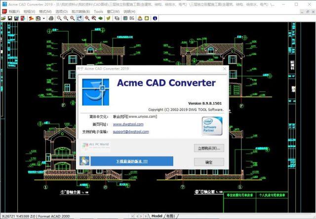 Descargar Acme CAD Converter 2020 v8.9