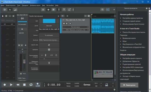 n-Track Studio Suite 9.1 para Windows 10