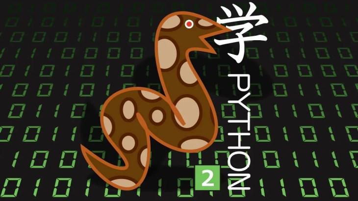 Pythonを学ぼう!『下準備』